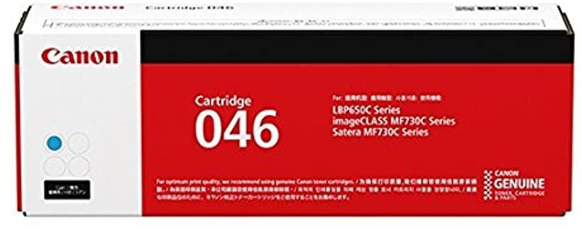 トナーカートリッジ046 シアン CRG-046