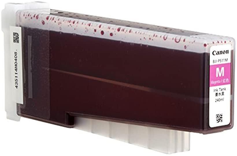 インクタンク BJI-P511M マゼンタ 4980B001