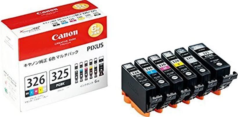 インクタンク マルチパック BCI-326+325/6MP 00008826 まとめ買い3個セット