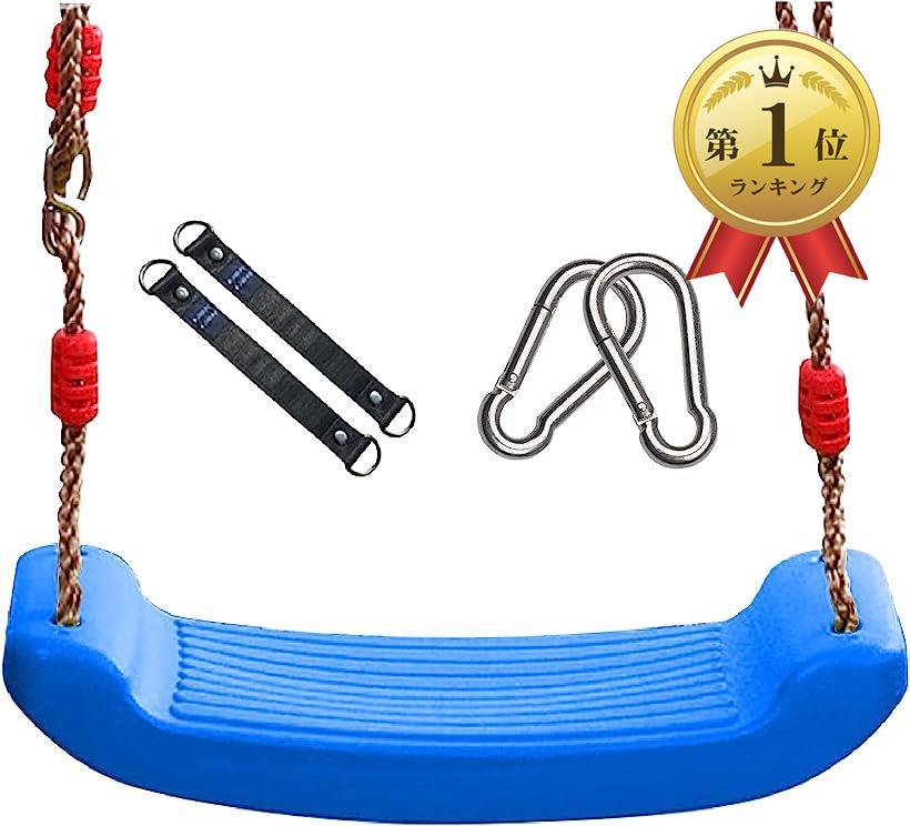 sac taske 超人気 子供 ブランコ 室内 屋外 キッズ 遊具 どこでも 簡単 庭 ブルー 設置 木 ※アウトレット品 セット