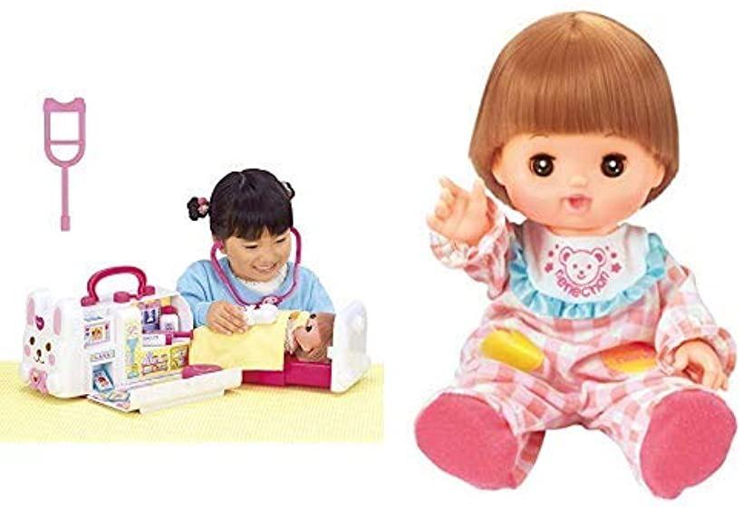 うさぎさんきゅうきゅうしゃ&ネネちゃん人形セット