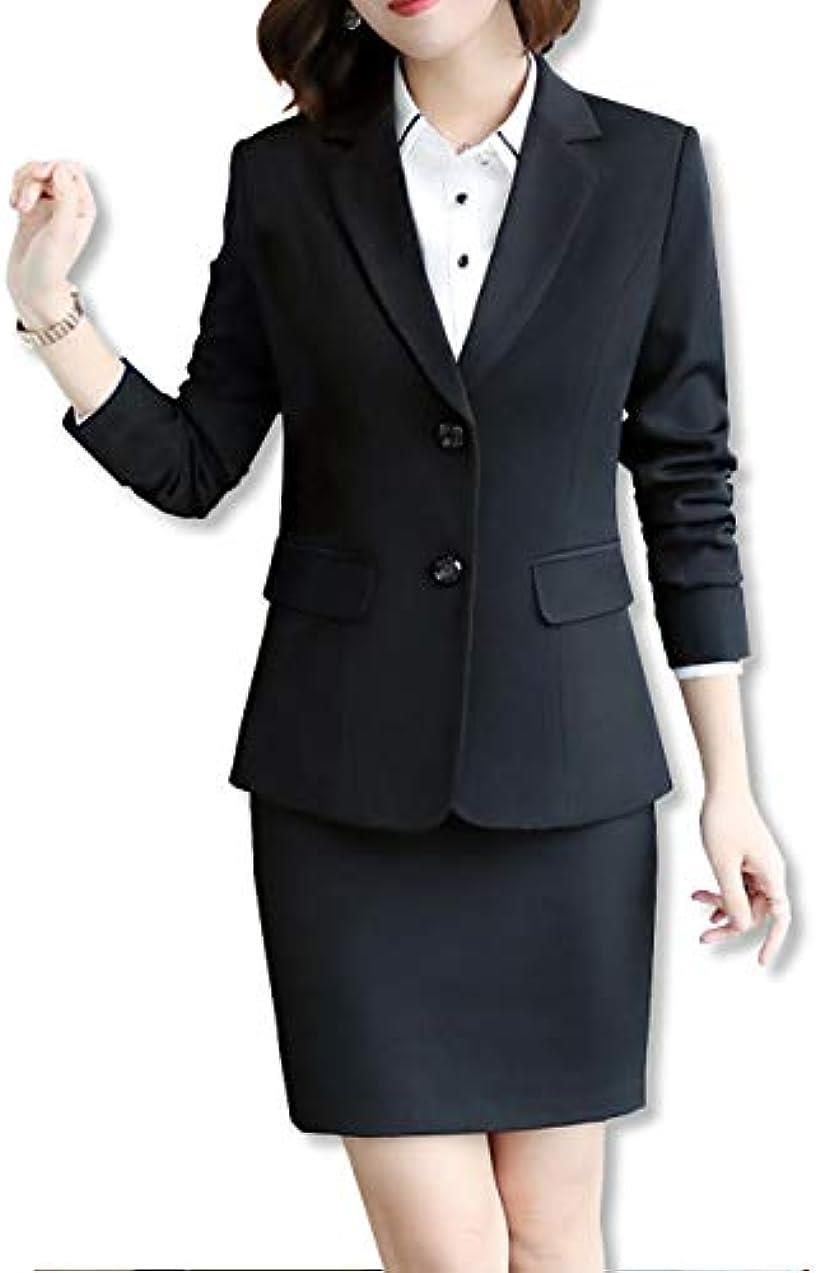 レディース スーツ スカート 上下 ビジネス オフィス 無地 ブラック フォーマル 黒 おおきいサイズ オルチャン 卒園 入園 セットアップ テーラードジャケット 長袖 きれいめ(スカートスーツ上下・ブラック, XXL(日本LLサイズ相当))