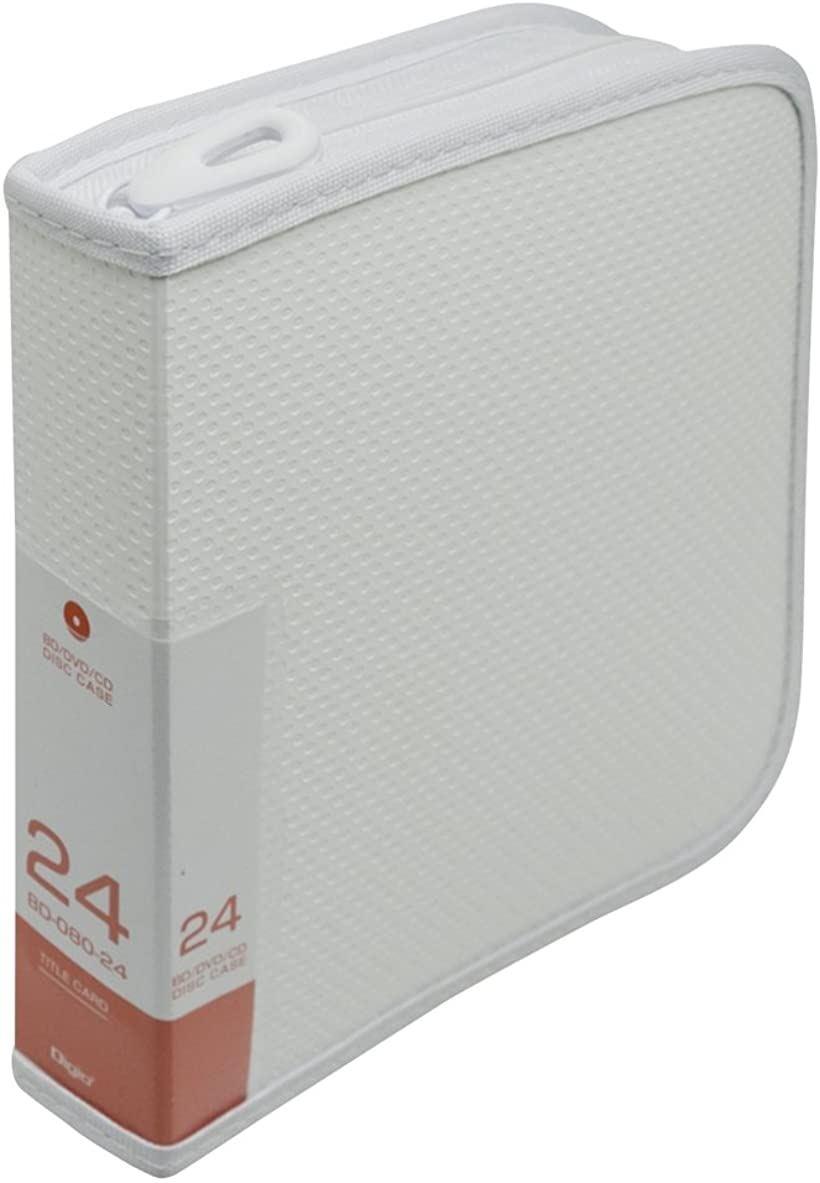 Digio2 Blu-Ray DVD CDケース[BD-080-24W](ホワイト, 24枚収納)