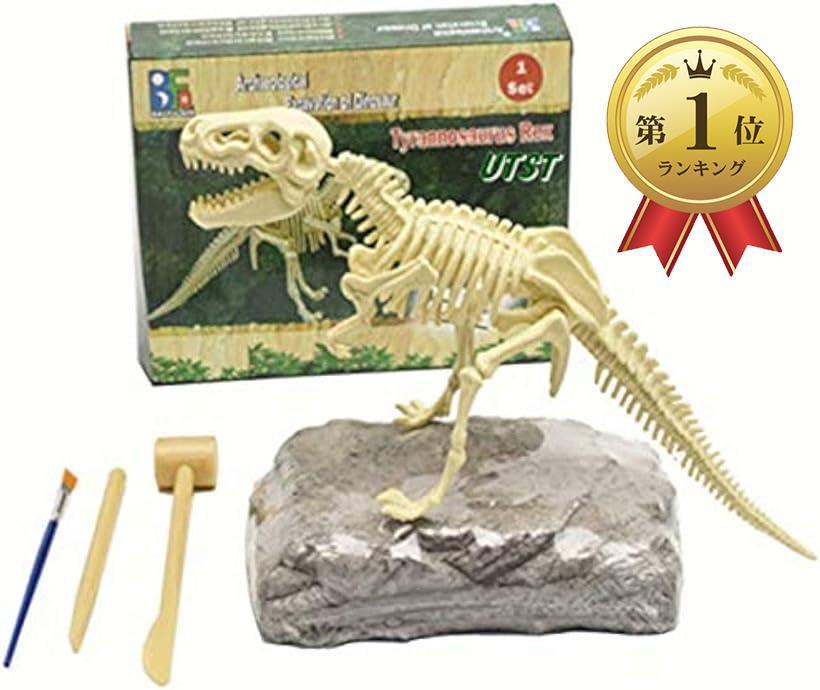 UTST 恐竜 化石 送料無料 激安 お買い得 キ゛フト 発掘 おもちゃ キット ティラノサウルス マンモス ギフト 興味 に 知育 プレゼント 70%OFFアウトレット 知的 子供用 景品