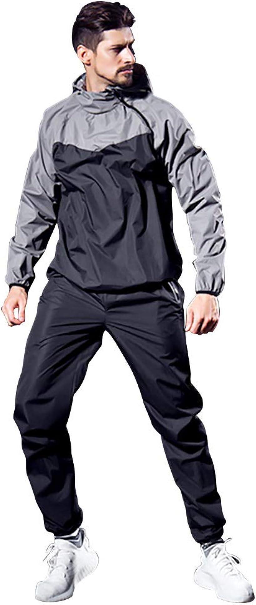 サウナスーツ トレーニング ウェア 5倍発汗 ダイエット 防風 素材 上下セット L(グレーxブラック, Large)