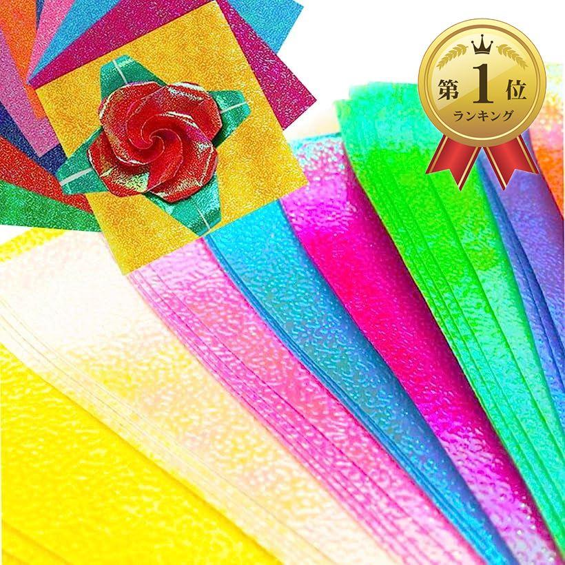 Copeflap 最安値に挑戦 キラキラ 折り紙 大きいサイズ おりがみ 100枚 25cm角 大判 出荷 折紙 50枚