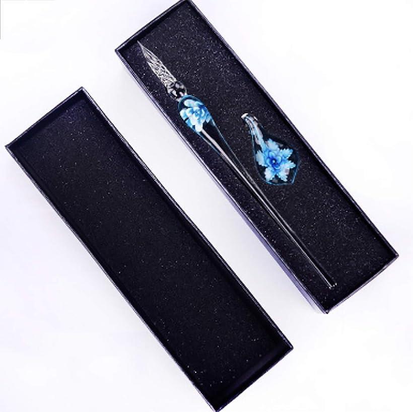 upsストア 高品質 ガラスペン 花柄 つけペン 文房具 ハンドクラフト 透明 激安価格と即納で通信販売 インクなし プレゼント ペン置き 箱付き 細字 2点セット ブルー