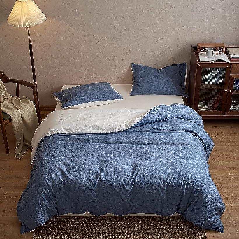 洗いざらし綿100% 布団カバー 4点セット 洋式・和式兼用 :掛布団カバー ボックスシーツ 枕カバー*2 / 柔らかく 変形しにくく 色あせず ダブル・デニムブルー(デニムブルー, ダブル)