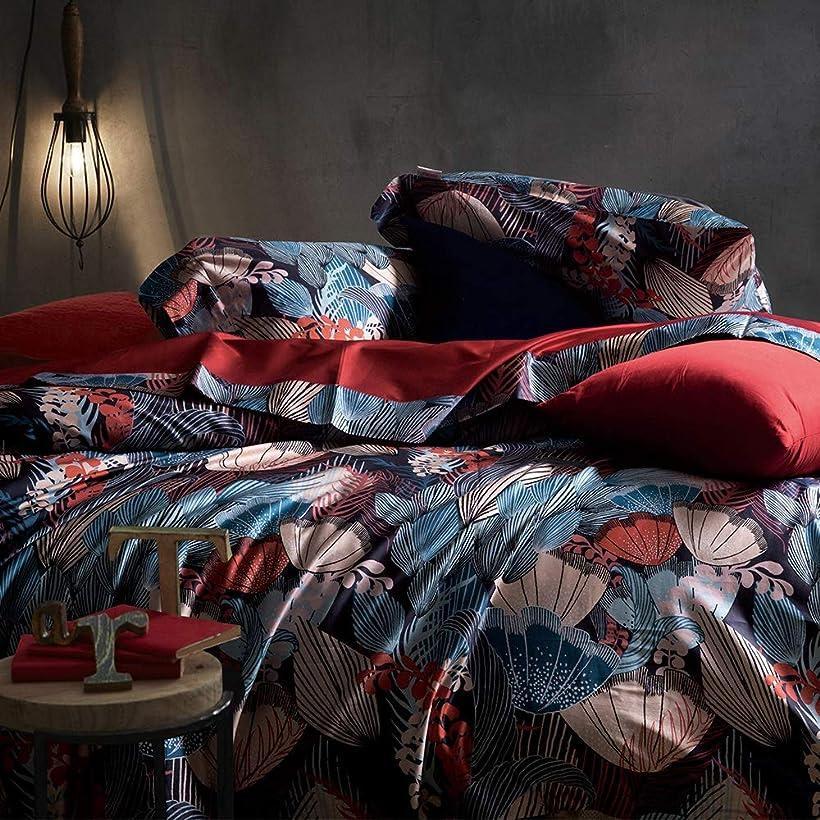 エジプト超長綿100% 布団カバー 4点セット :掛布団カバー ボックスシーツ 枕カバー*2 / 肌ざわりが良い 通気性に富んで 毎日の快眠で元気に過ごしたい方に セミダブル・Time(Time, セミダブル)