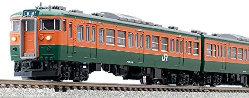 TOMIX Nゲージ 115 300系 湘南色 基本セットB 鉄道模型 電車 98224