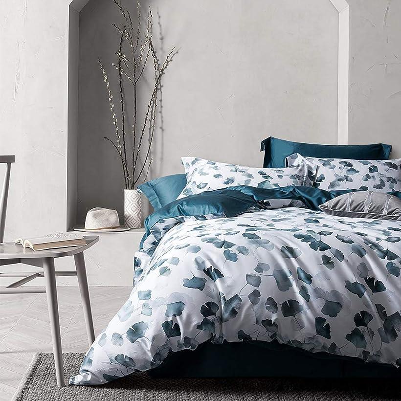 エジプト超長綿100% 布団カバー 4点セット :掛布団カバー ボックスシーツ 枕カバー*2 / 肌ざわりが良い 通気性に富んで 毎日の快眠で元気に過ごしたい方に ダブル・Kovaci(Kovaci, ダブル)