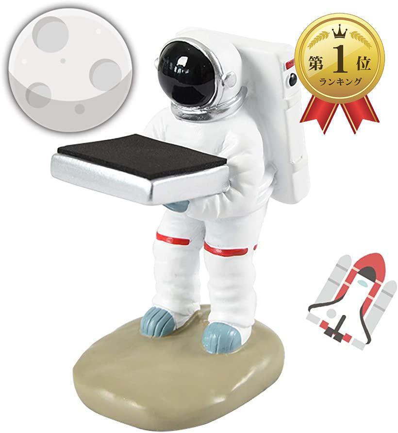 <title>NEKOU ウォッチスタンド 腕時計スタンド ジュエリートレイ アクセサリートレイ 信託 ディスプレイスタンド プレゼント インテリア 個性的 面白い ホワイト 宇宙飛行士</title>