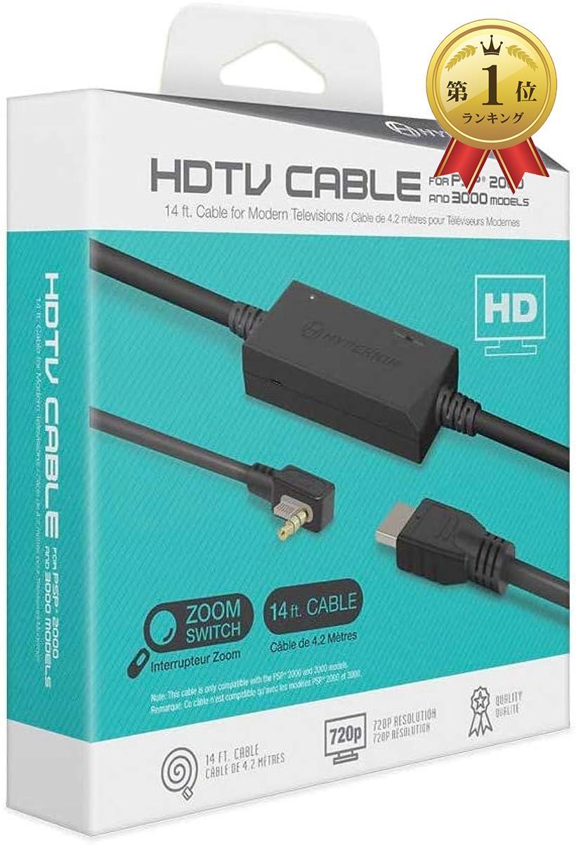 HYPERKIN ハイパーキン BY WELLS  ハイパーキン HDMI変換ケーブル PSP 2000 3000 用 HDTV CABLE For WELLSオリジナル 日本語説明書付属(Black)