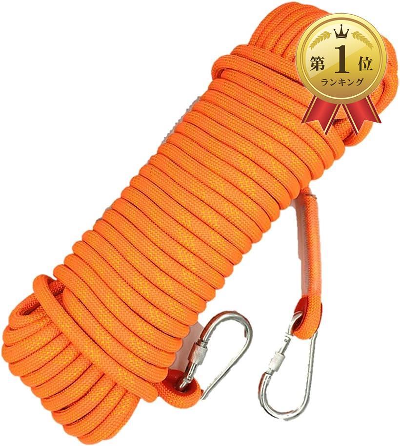 world Imp MT 直径 12mm 多目的 ロープ キャンプ アウトドア 贈答 車の牽引 防災道具 引越し ※アウトレット品 オレンジ:30M ボート 荷物の吊上げ 等