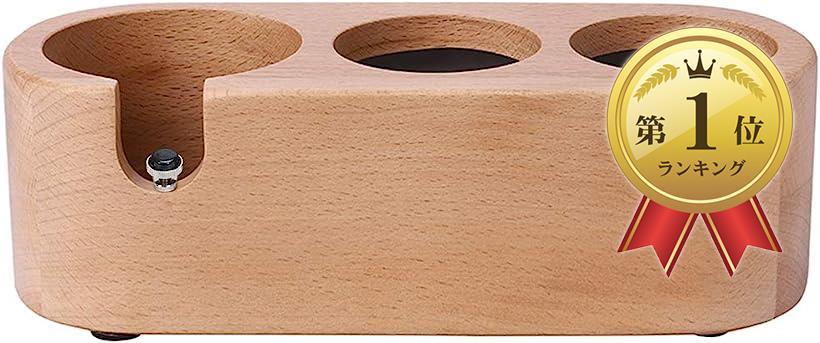 在庫あり DELERKE 全国どこでも送料無料 木製エスプレッソコーヒータンパーマット 51mm mu-51