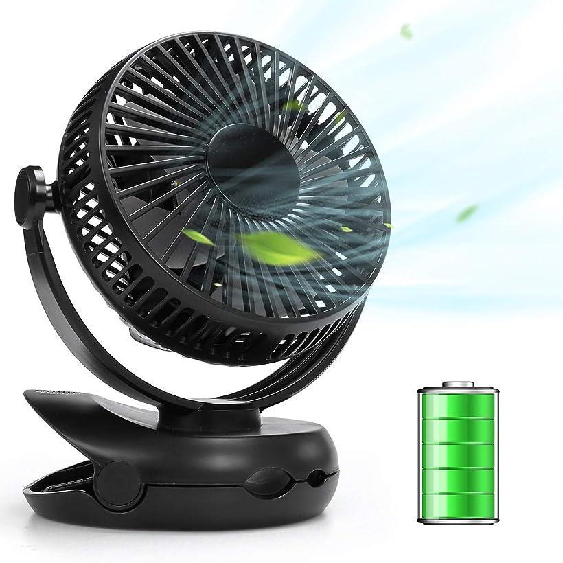 serene freestyle Serene freestyle2021最新卓上扇風機 USB扇風機 充電式 静音 小型 壁掛け 長時間連続使用 LEDライト搭載 5000mAh大容量 5000mah 割り引き グリップ 情熱セール