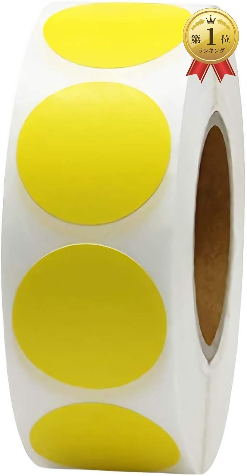 ノンブランド品 かきもと商店 円形シール ステッカー 丸型 ロール 大容量 実物 ラベル 25mm 1000枚 完売 イエロー 25ミリ
