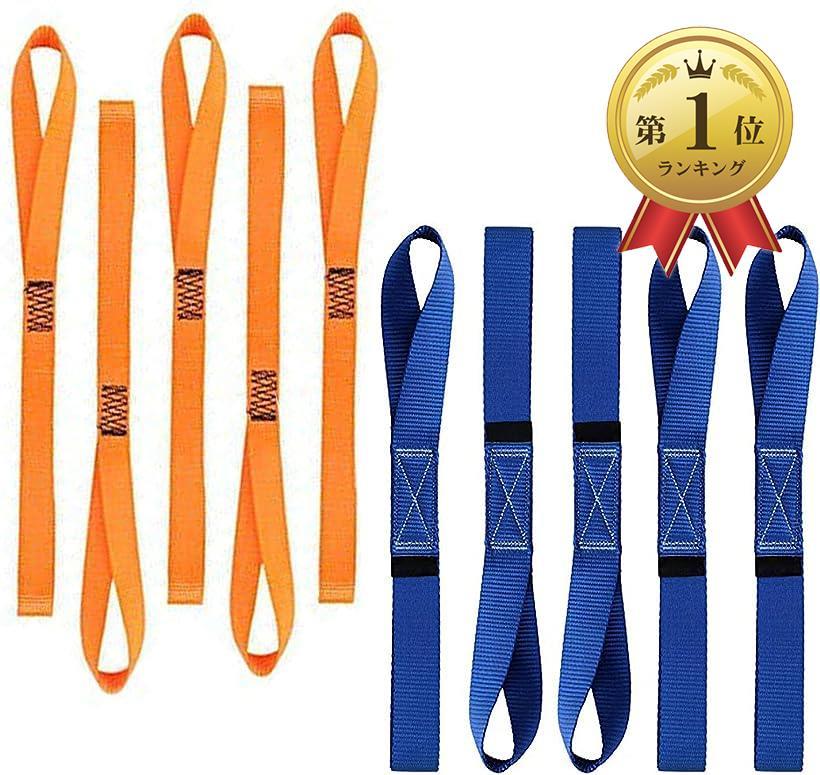 シャンディニー Chandeny 年末年始大決算 タイダウンストラップ トランポ ベルト 用品 タイダウンベルト オレンジxブルー 17インチ オレンジ 初回限定 ブルー 輸送 17インチ=幅約2.5x長さ46cm バイク