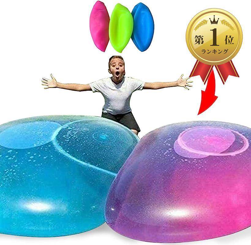 AMNOS 水風船 バブルボール 本店 巨大水風船 期間限定今なら送料無料 水遊び 日本語説明書付き ビーチボール バルーンボール 中サイズ 3色セット