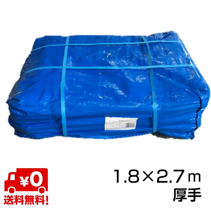 全てのアイテム OTS ブルーシート #3000 #3000 厚手 OTS 1.8×2.7 30枚 1.8×2.7/梱包(1枚あたり¥520), 鮫川村:57aa86c5 --- supercanaltv.zonalivresh.dominiotemporario.com