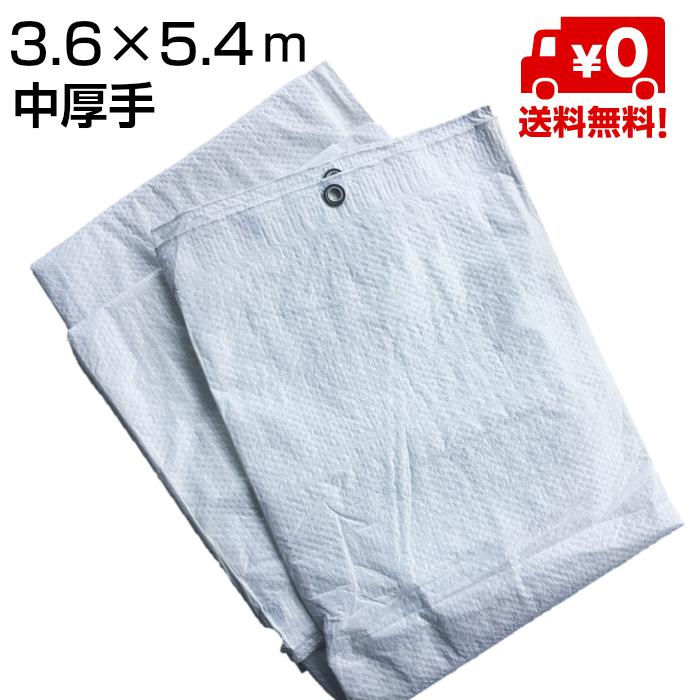 OTS ホワイトシート #2200 中厚手 3.6×5.4 10枚/梱包