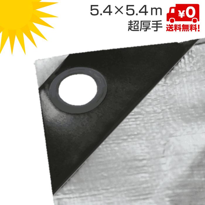 OTS UVシルバーシート 超厚手 5.4×5.4 4枚/梱包