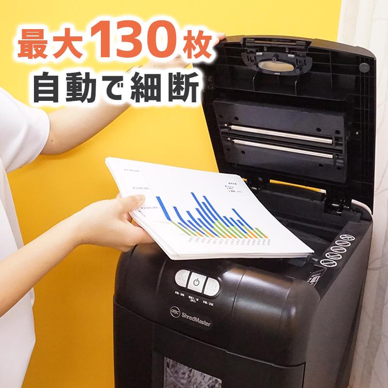 アコ・ブランズ・ジャパン GSH130AFX