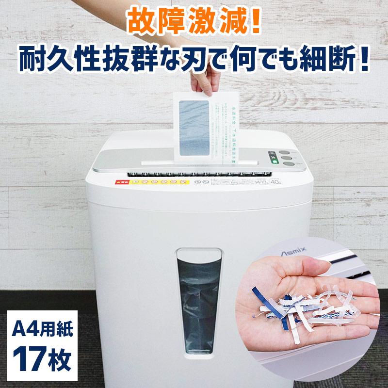 アスカ/Asmix S68DM
