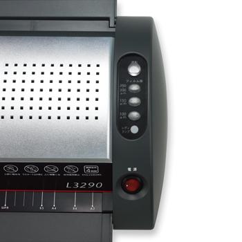 ラミネーター本体 A3 Asmix/アスカ L3290【業務用】【250ミクロン対応】【代引き不可】