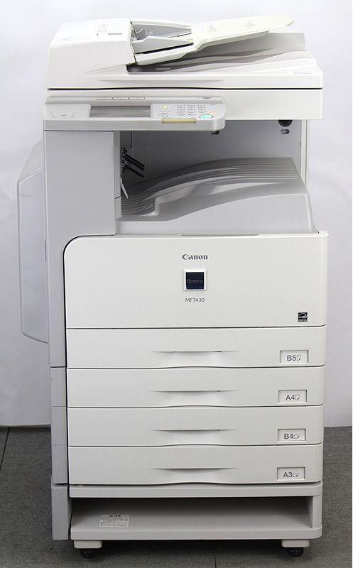 ■キヤノン 白黒コピー機/複合機 Satera MF7430 4段用紙カセット【中古】