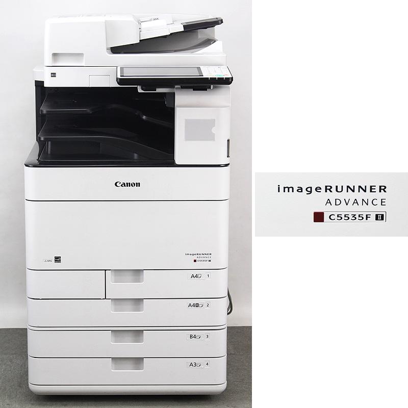 9702枚!インナー2ウェイトレイ付き【最新】■キヤノン カラー複合機 iR-ADV C5535F II(4段カセット/毎分35枚印刷) 中古