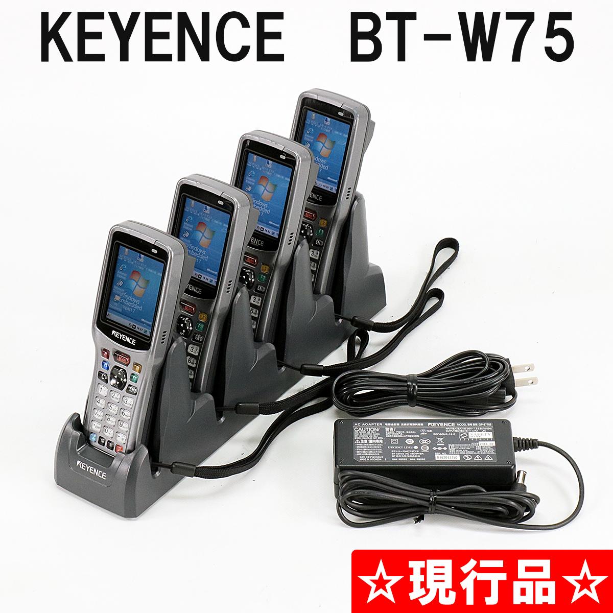 無線LAN QRコード読み取り対応のハンディターミナル読み取りのレスポンスが非常に早く 重量わずか150gのコンパクトタイプ 送料無料激安祭 売り込み 現行品 小型 送料無料 ハンディターミナル BT-W75 4台セットKEYENCE キーエンス QRコード読み取り 中古 Bluetooth対応 ACアダプタ付 充電器付 バッテリー付 棚卸 一ヶ月保証有り バーコードリーダー