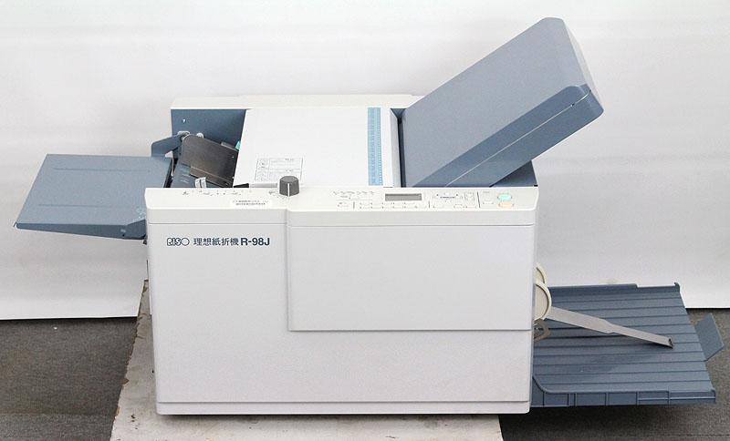 自動紙折り機RISO 理想紙折機 R-98J / R-99Jの前モデル 付属品完備 (Duplo DF-980 OEM機)【中古】