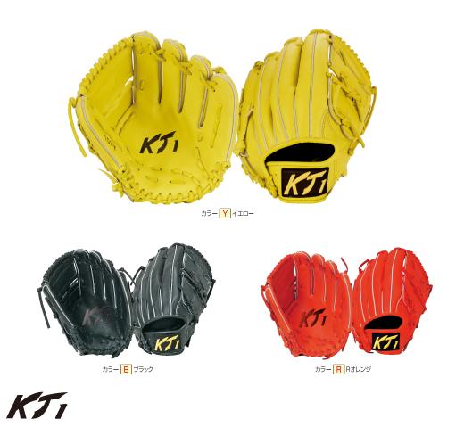 硬式グラブ 投手用 野球  投手 グローブ 激安 KT1