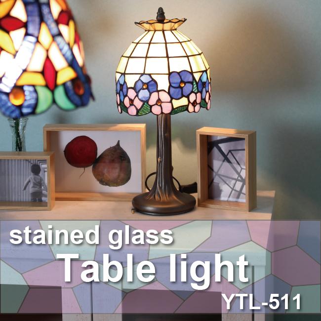 テーブルライト デスクスタンド ステンドグラス レトロ アンティーク おしゃれ LED ステンドガラス LED電球対応 【ユーワ】 電気 照明 間接照明