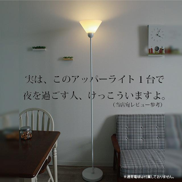 地板 LED 燈泡上部光樓月臺燈領導間接照明照明燈具樹蔭時尚時尚小夜燈 YFL 993P25Jun15