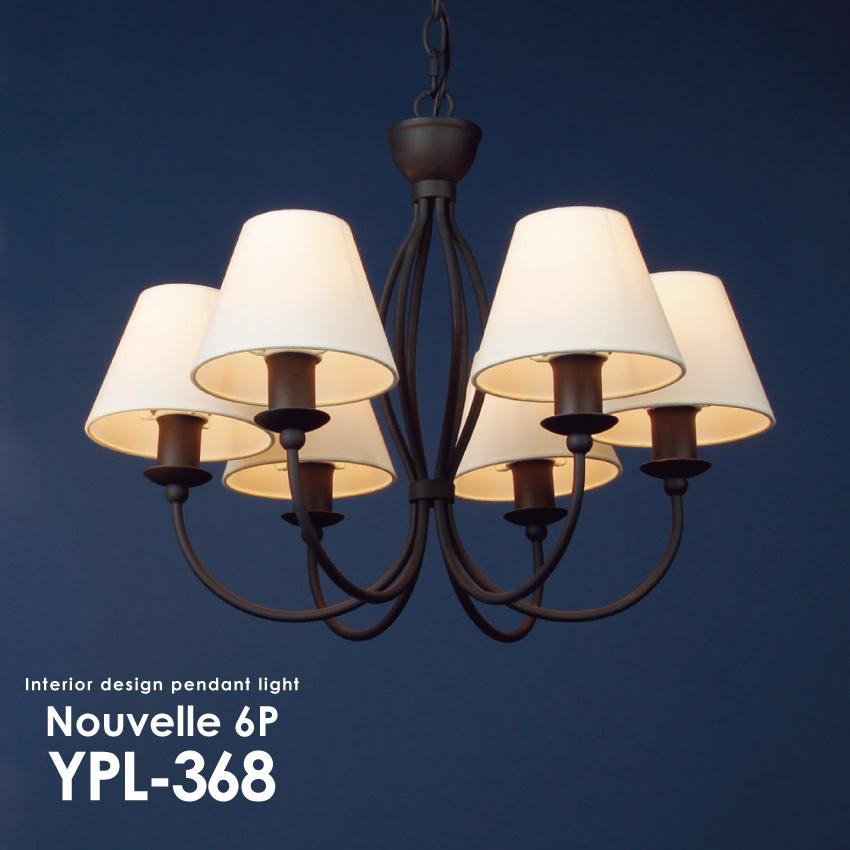 Chandelier Ypl 368 Chandeliers Lighting Fixtures And Lamps Fashion Ceiling Lights Scandinavian Cute 20p09jan16
