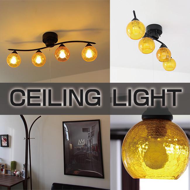 【セール品】 ヒビガラスの シーリングライト LED電球対応 天井照明 おしゃれ ダイニング 【8畳~10畳用】【ラッピング不可】【ユーワ】電気 照明 間接照明 照明