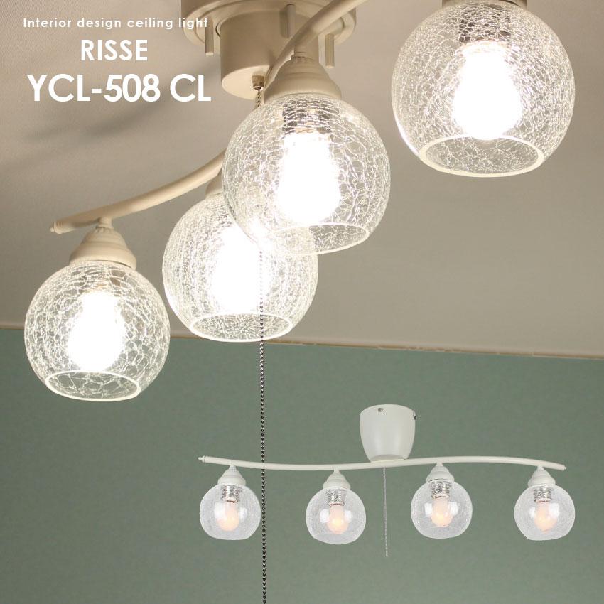シーリングライト LED電球対応 ガラス プル シーリングランプ スポットライト【6畳~8畳用】 【ラッピング不可】【ユーワ】 電気 照明 間接照明 照明