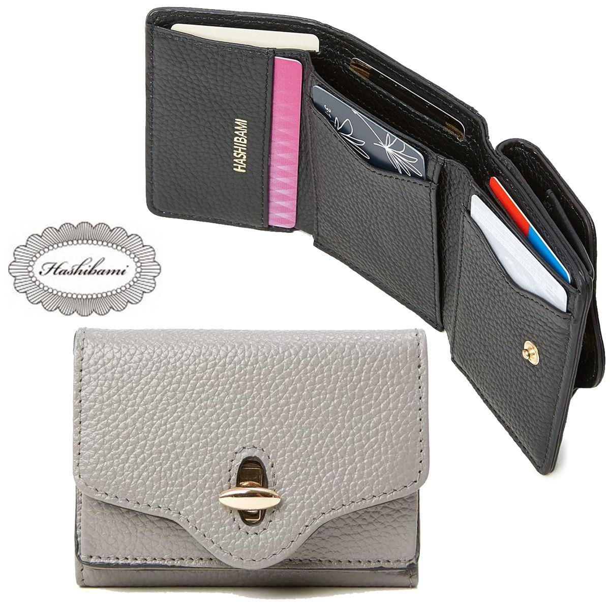 Hashibami(ハシバミ) Hashibami New Jean Mini Wallet [ニュー ジーン ミニウォレット] 財布 レディース 小銭入れ カード 本革 レザー ギフト プレゼント おしゃれ かわいい【送料無料】 【0824カード分割】