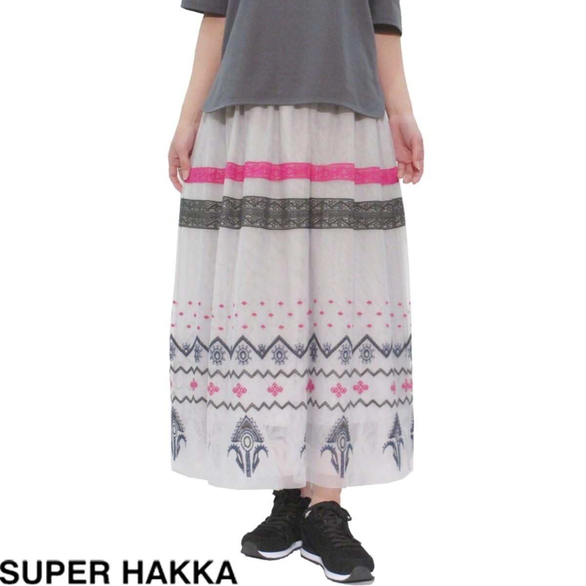 SUPER HAKKA(スーパーハッカ) アフリカン刺しゅうチュールレースギャザースカート レディース ロング ライトグレー フリーサイズ 【送料無料】 【0824カード分割】