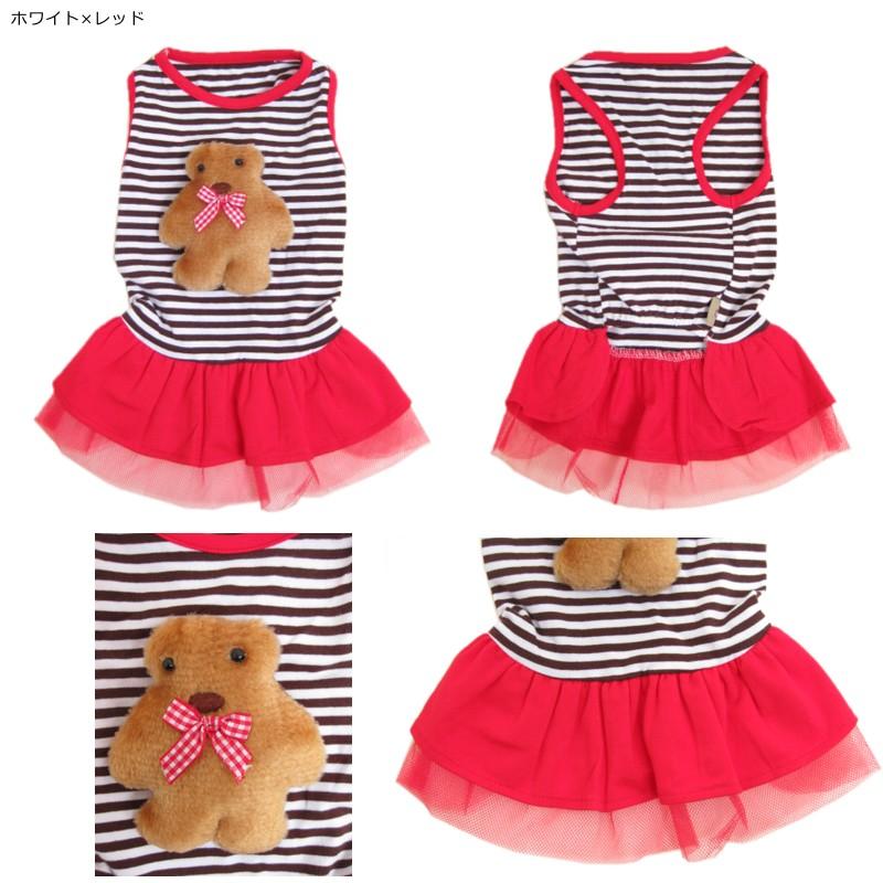 Monkey Daze(モンキーデイズ)Teddy Bear Dress テディベアドレス ワンピース 犬服 ドッグウェア 小型犬用品 子犬 おしゃれ ペット チワワ トイプー ヨーキー