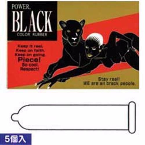 オンライン限定商品 ランキングTOP5 クリックポスト 定形外郵便等で送料無料 THE BLACK