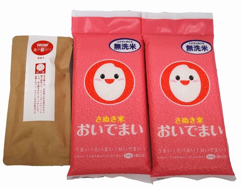食べてみまい さぬきの米 おいでまいと希少糖を使った味付け海苔セット 香川県産 受注生産品 ゆうパケット送料込 お歳暮 おいでまいと希少味付けのりセット
