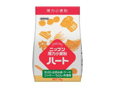 ※1袋あたり230円 税込 送料込 送料無料 世界の人気ブランド 日本製粉 1kg 15袋入×1ケース ニップン 2020モデル ハート 薄力小麦粉