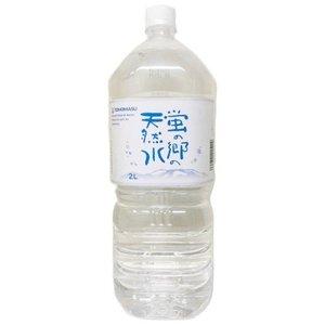 【【送料無料】友桝 蛍の郷の天然水 2LPET(9本入×1ケース )