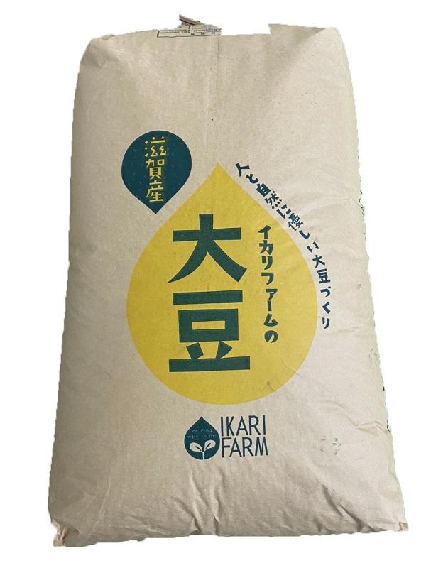 送料無料 メーカー在庫限り品 公式サイト 令和2年産 滋賀フクユタカ大豆 30kg