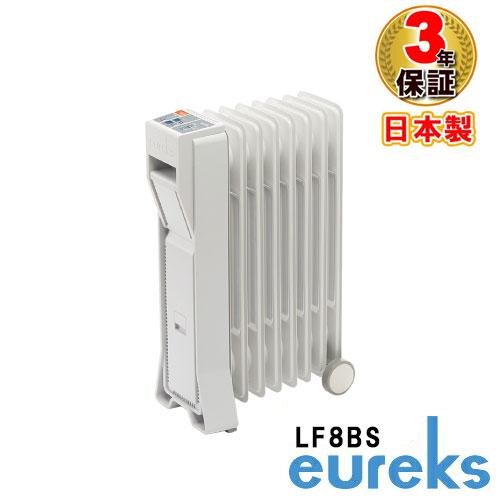 ユーレックス オイルヒーター LF8BS 日本製 安心の国産オイルヒーター オイルヒーター 省エネ 3年保証 暖房 8フィン 8畳