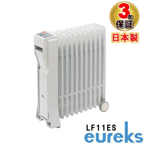ユーレックス オイルヒーター LF11ES 日本製 安心の国産オイルヒーター オイルヒーター 省エネ 3年保証 暖房 11フィン 10畳