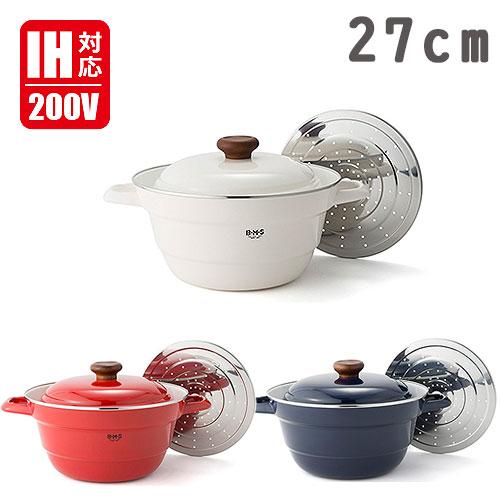 富士ホーロー ビームス オールインワン 27cm スノコ付 ホーロー鍋 琺瑯鍋